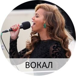 vocal-astana.jpg